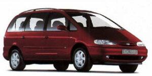 Galaxy 1995-2000